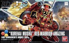Musha Gundam model kits SDBF Red Amazing Gundam kit