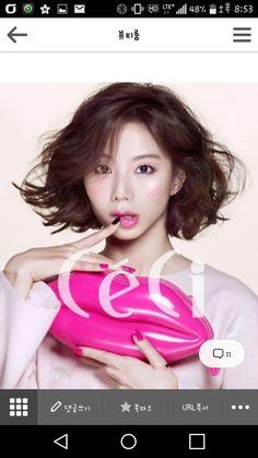 Park yoochun dating 2019 ford
