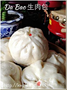 Another Extra Large Chinese Steamed Buns– Dabao or Pork Bun (大包/生肉包) - Guai Shu Shu Steamed Meat, Steamed Pork Buns, Steamed Cake, Siopao Recipe, Christine's Recipe, Recipe Ideas, Steam Buns Recipe, Steam Recipes, Chinese Cooking Wine