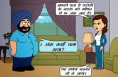 Santa and Preeto Funny Hindi Joke Picture