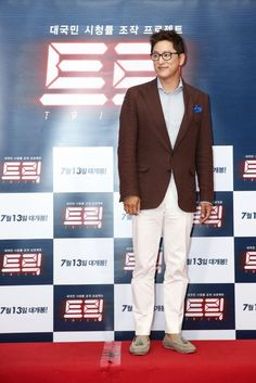 """[Photos] VIP premiere for the upcoming Korean movie """"Trick"""" @ HanCinema :: The…"""