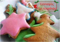 Καθώς οι γιορτές όλο και πλησιάζουν, τα τραταρίσματά μας αποκτούν όλο και πιο χαρούμενη, πιο γιορτινή όψη!  Θα κάνουμε φυσικά τα παραδοσια... Gingerbread Cookies, Sugar, Desserts, Blog, Gingerbread Cupcakes, Tailgate Desserts, Deserts, Postres, Blogging