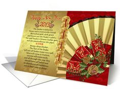 Happy New Year, Chinese New Year, Year Of... | Greeting Card Universe by Moonlake Designs