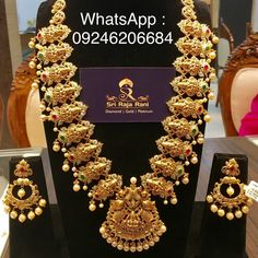 Exquisite Nakshi 5in1 Haar that make you special from the rest. Maharani Collections from SriRajaRani . Stunning gold long haaram or waist belt with Lakshmi devi motifs. Long haaram studded with rubies and emeralds. Long haaram with matching earrings.