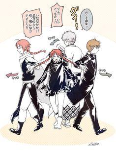 Kamui Gintama, Manga Anime, Anime Art, Shingeki No Bahamut, Anime Couples Drawings, Comedy Anime, Fujoshi, Yandere, Funny Comics