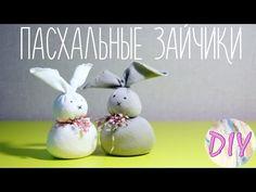DIY Зайчики БЕЗ ШИТЬЯ из носков / Sock Bunny NO SEW - YouTube