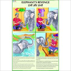 Get Elephant's Revenge at Wholesale price from largest Exporter, Manufacturer, Distributor and Supplier based in Delhi. Our Elephant's Revenge available in various size and range. English Stories For Kids, Moral Stories For Kids, Short Stories For Kids, English Story, Dog Stories, Greedy Dog Story, School Bus Clipart, Lion Story, Bell The Cat