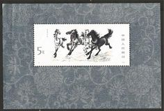 China - CHINA 1978 SG#MS2781 GALLOPING HORSES MINIATURE SHEET UNMOUNTED MINT for sale in Johannesburg (ID:197263852)