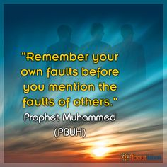 There is no reason to focus on others faults, we all have them, we should dedicate our time to becoming better for Allah! #islamicquotes