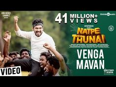 Natpe Thunai | Vengamavan Video Song | Hiphop Tamizha | Anagha | Sundar C - YouTube Album Songs, Music Songs, Audio Songs Free Download, Download Video, Tamil Video Songs, Romantic Love Song, Sound Engineer, Music Publishing, Love Songs