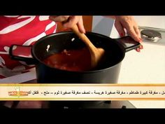 1000 images about cuisine tunisienne on pinterest - Youtube cuisine tunisienne ...