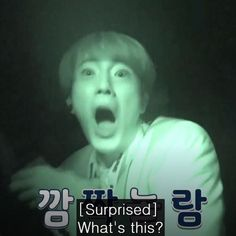 Bts freaky, scary, cursed and wtf images I found on internet # Humor # amreading # books # wattpad Jung So Min, Bts Meme Faces, Funny Faces, Seokjin, Bts Funny Moments, Bts Memes Hilarious, Bts Reactions, Bts Face, Album Bts