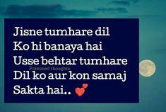 Urdu Quotes, Islamic Quotes, Qoutes, Deep Words, True Words, Diary Quotes, Life Quotes, Love Quetos, Radha Krishna Quotes