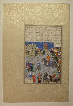 """""""The Khaqan Captive Before Bahram Gur"""", Folio from the Shahnama (Book of Kings) of Shah TahmaspArtist: Painting attributed to Qasim ibn 'Ali (active ca. 1525–60) Workshop director: Mir Musavvir (active 1525–60) ca. 1530–35 Iran, Tabriz Medium: Opaque watercolor, ink, silver, and gold on paper Dimensions: Painting: H. 7 11/16 x W. 6 11/16 in. (H. 19.5 x W. 17 cm) Entire Page: H. 18 5/8 x W. 12 1/2 in. (H. 47.3 x W. 31.8 cm) Metropolitan Museum of Art 1970.301.64"""