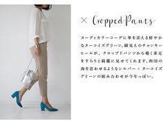 Daniella & GEMMA official web shop / 特集:チャンキー