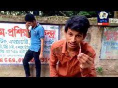 Amar Desh: Funny video 2016 l bangla funny video l top funny ...