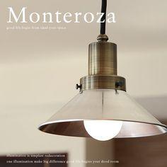 ペンダントライト ■モンテローザ | GLF-3467■ 高級感のある真鍮鍍金塗装 シンプルなデザインも人気のレトロランプ 【後藤照明】