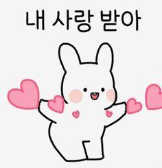 Korean Text, Line Sticker, Emoticon, Cute Love, Hello Kitty, Rabbit, Cute Animals, Logo Design, Animation