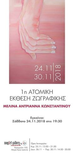 Joomla Templates, Original Artwork, Art Gallery, Athens, Art Work, Blog, Paintings, Facebook, Artwork