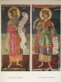 Raphael Angel, Archangel Raphael, Roman Mythology, Greek Mythology, Byzantine Icons, Albrecht Durer, Orthodox Icons, Angel Art, Renaissance Art