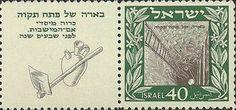 Stamp: Petah Tiqwa (Israel) (Petah Tiqwa) Mi:IL 18,Sn:IL 27,Yt:IL 17,Isr:IL 23