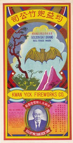 Weird, as always. Kind of a mix of Looney Tunes at its worst and Chinese funerary poster. Golden Bat from the Kwan Yick Fireworks Co. Somebody's gotta do a book on these. Vintage Labels, Vintage Ads, Vintage Posters, Vintage Packaging, Vintage Stuff, Vintage Prints, Chinese Firecrackers, Retro Design, Graphic Design