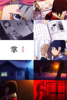 Boku dake ga Inai Machi | The Town Where only I am Missing | ERASED | Satoru Fujinuma & Kayo Hinazuki | Anime | Screenshot | SailorMeowMeow