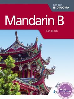 The only coursebook written exclusively for the latest syllabus. This textbook is suitable for both SL and HL students and includes all the Core and Options topics. The book introduces language rules on Chinese grammar and vocabulary. ISBN: 9781471829093