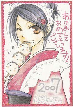 Misa-chan Moe!~