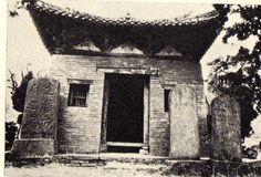 shaolin-temple054-probably-1936.jpg (882×599)