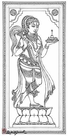 Chamaradhari   Divyakala