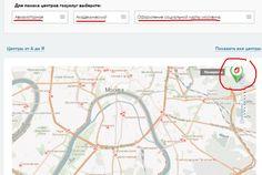 Как получить социальную карту москвича: Подробная инструкция Читай больше http://yurface.ru/dokumenty/kak-poluchit-socialnuyu-kartu-moskvicha/