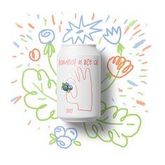 New Baby Logo Branding Packaging Design 67 Ideas Packaging Box Design, Beer Packaging, Beverage Packaging, Brand Packaging, Label Design, Package Design, Packaging Inspiration, Web Design, Food Design