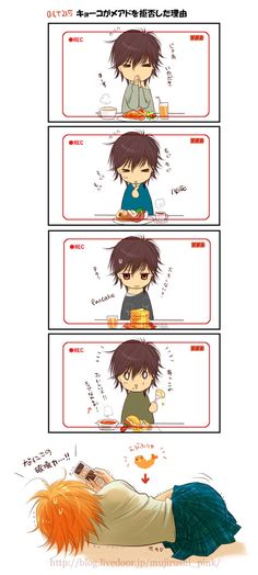 215ネタ The fact that someone made this makes me so happy!!!  Cuz, you know we all wanted to see Ren eating.  ;)