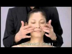 Massagem Facial Parte 1 de 2 (Legendado em Portugues) - YouTube