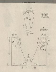 New sewing dress patterns japanese apron Ideas Japanese Sewing Patterns, Skirt Patterns Sewing, Sewing Patterns Free, Sewing Machine Tattoo, Japanese Apron, Sewing Quotes, Sewing Clothes Women, Sewing Room Organization, Japanese Books