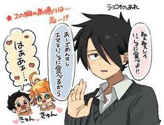 Yakusoku no neverland Manga Art, Manga Anime, Anime Art, Norman, My Little Pony Games, Creative Names, Anime Child, A Silent Voice, Tsundere