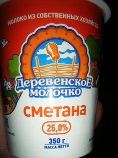 Самая натуральная сметана 25% от компании Деревенское молочко