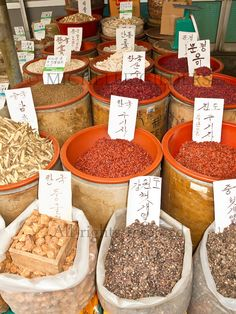 Grains, herbs, berries and bark for sale, Gyeongdong market, medicine market, Seoul, South Korea
