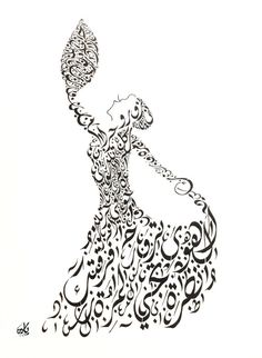 e8a1d2328e91 Arabic Calligraphy Print Rumi - Arabic Calligraphy Bird - Modern ...