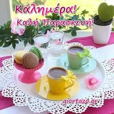 FRIDAY Καλημερα!! Καλη Παρασκευη!!! - Good morning!! Good FRIDAY!!! Beautiful Pink Roses, Greek Language, Happy, Ser Feliz, Being Happy