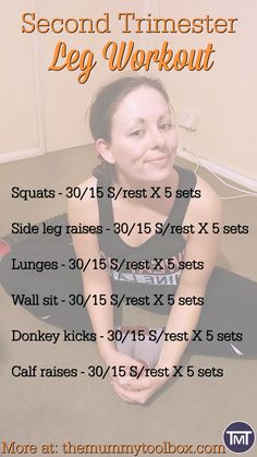 They say never to skip leg day and now during your pregnancy you won't have to with this easily adaptable second trimester leg workout.