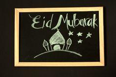 Eid Ul Adha Images Eid Ul Adha Images, Eid Mubarak, Allah, Art Quotes, Decor, Decoration, Dekoration, God, Inredning