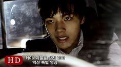 화이: 괴물을 삼킨 아이 (Hwayi: A Monster Boy, 2013) 액션 특별 영상 (Action Vidoe)