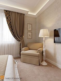 I love what they've done with the top of the curtains Hotel Room Design, Room Interior Design, Home Bedroom, Bedroom Decor, Living Room Designs, Living Room Decor, Home Curtains, Curtain Designs, Suites