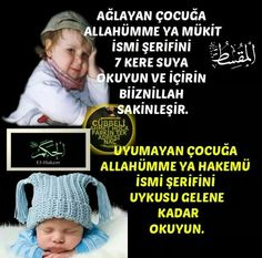 Love In Islam, Best Boats, S Word, Education Quotes, Childcare, Islamic Quotes, Baby Photos, Allah, Prayers