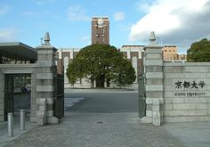 The Top Universities In The Asia-Pacific Region 2015: Kyoto University
