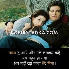 Beautiful Shayari In Hindi Vidya Vox, Romantic Shayari In Hindi, Motivational Quotes For Love, True Friendship Quotes, Love Quotes For Girlfriend, Radha Krishna Love Quotes, Spell Books, Heart Touching Shayari, Heartbroken Quotes