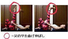 足の矯正にとってもオススメな下半身ストレッチを紹介します♡♡o脚x脚も改善しながら浮腫みも撃退するストレッチです♡━─━─━─━─━─━─━─━─━─━ストレッチ方法仰向けになり片足を伸ばします膝裏に...