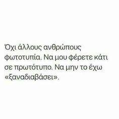 #greek_quotes #quotes